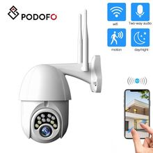 PODOFO Wi-Fi PTZ Waterproof Camera HD 1080P 355 Degree Audio Home Security Wireless IP Camera Outdoor Ios7.0, Android3.0