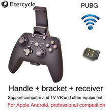 2.4g wireless ios Android Gamepad Joystick Game Controller bluetooth 4.0 Joystick For Android IOS Mobile Phone Tablet TV VR PS3 стоимость