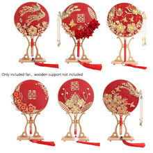 Ventilador Circular de mano clásico chino con borla de flores, suministros de fotografía para novia, para boda, Base de madera no incluida