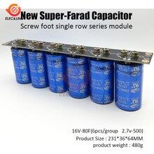 Фарад конденсатор 2,7 V 500F 6 шт/1 комплект супер емкость 16V 83F супер фарад с защитной платой автомобильный ultracapacitor