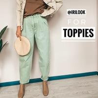 Denim Pants Women High Waist Harem Pants 2019 Loose Jeans Plus Size Trousers Women Casual Streetwear Pantalon Femme