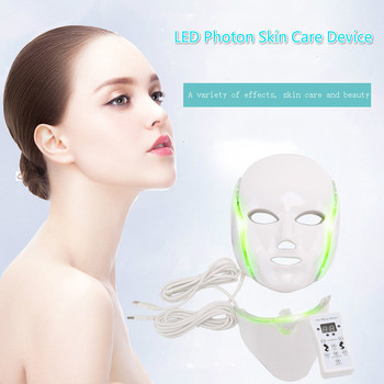 LED 7 Colors Light Facial Mask Skin Rejuvenation LED Mask Phototherapy Face Care Beauty Anti Acne Whitening Wrinkle Removal Mask