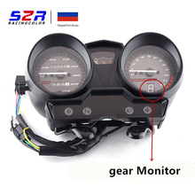 Motosiklet Speedo YAMAHA YB125z ölçer ölçer enstrüman ybr faktörü YBR125 YJM125 Hornet kilometre sayacı kilometre