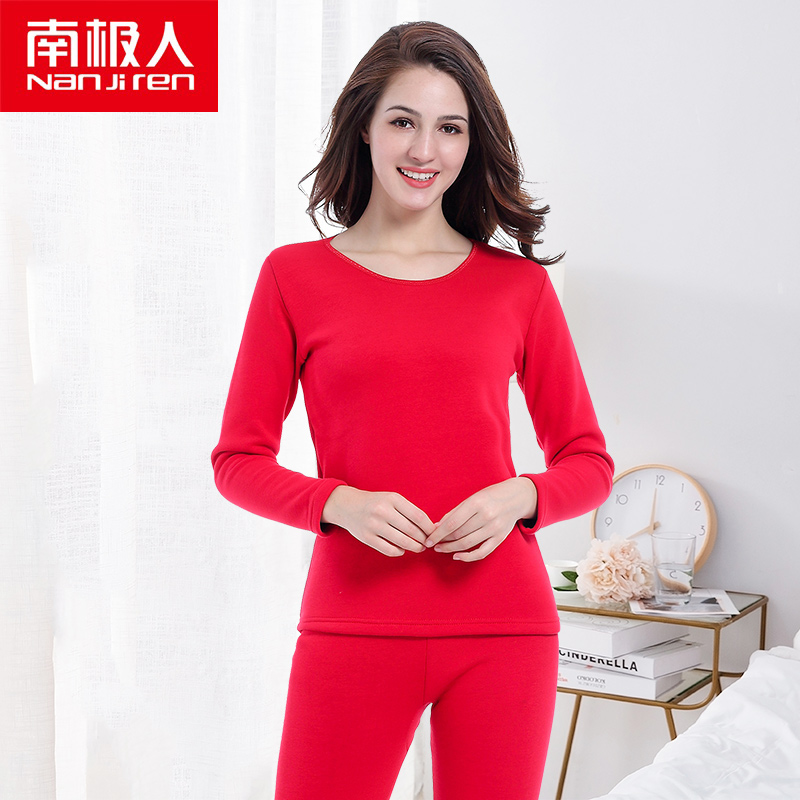NANJIREN Women Thermal Underwear Sets Cotton Red thick Underwear Casual Long Johns Sets Female Solid Color Thermal Pajamas