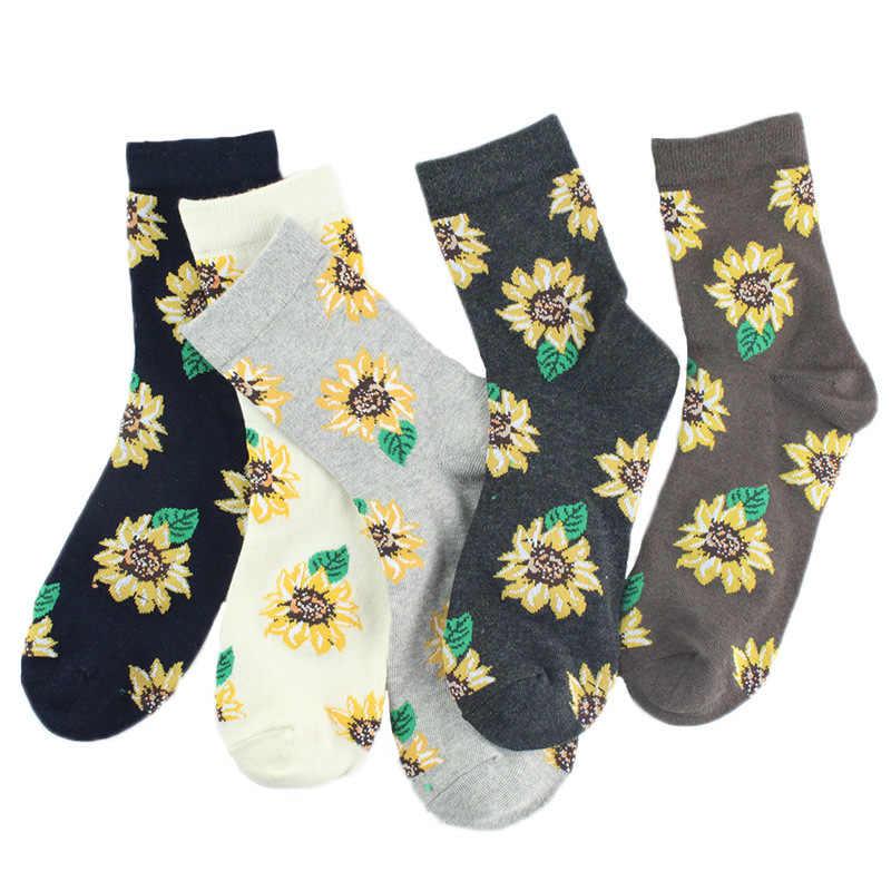 Women Lady Sunflower Short Socks Creative Art Socks Casual Cotton Tide Sox Socks