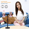 Selfie Video LED Ring Light Portable Photography Dimmable Ring Lamp with Tripod Phone Holder for iPhone xiaomi tiktok ringlight flash sale