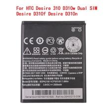 High Capacity Li-ion Polymer Battery For HTC Desire 310 D310w Dual SIM Desire D310f Desire D310n BOPA2100 2000mAh