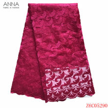 Anna french net lace nigerian tulle fabric 2020 high quality embroidery african lace fabrics 5 yards/piece for women party dress(China)