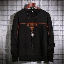 Mens Patchwork Color Pullover Hooded Autumn Casual Sweatshirt Streetwear Harajuku Xxxtentacion Sweatshirts Men 3D Hoodies