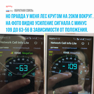 Image 3 - Signal Booster Lintratek 900 ~ 2100 1800 2G 3G 4G GSM Signal Repeater GSM 900 WCDMA 2100 DCS 1800 B3 Booster Cellphone Amplifier