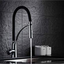 Black Silver Copper Elastic Kitchen Faucet Mixer Tap 360 Degree Rotation Stream Sprayer Nozzle Kitchen Sink Hot Cold Taps HWC