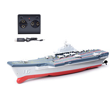 2.4G Mini Wireless Electric Remote Control Cruiser Swimming Pool RC Boat Kids Water Play Toy Speedboat Aircraft Carrier Model