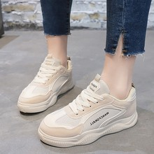 Hot Sale Women Shoes Sneakers Super Light Vulcanized For Girl Femme White Fashion Casual D0092