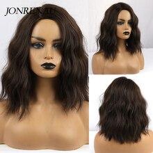 Jonrenauダークブラウン高品質ショート自然なウェーブヘアー合成かつらサイド前髪女性のための3色を選択するための