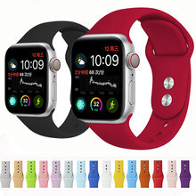 New pulseira strap For apple watch band 4 44mm 40mm (iwatch 5) applewatch 3 2 1 42mm 38mm Wrist Bracelet accessories(China)