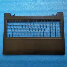 Новый оригинальный чехол для клавиатуры lenovo ideapad 110 15acl