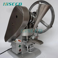 tdp 1.5 Best quality automatic pill press machine suppliers in china