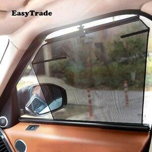 For Mercedes-Benz S Class W220 W221 W222 Automatic Lifting Car Sunshade Side Window Sun Visor Sunscreen Insulation Car Curtains