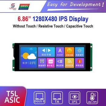 "Dwin T5L HMI Intelligent Display, DMG12480C068_03W 6.86"" IPS 1280X480 LCD Module Screen Resistive/Capacitive Touch Panel"