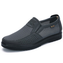 2020 Newest Men'S Casual Shoes