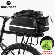 Rockbros saco de transporte bicicleta mtb rack saco tronco pannier ciclismo multifuncional grande capacidade saco viagem com capa chuva