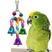 Glorystar попугай игрушки Птица кольцо колокольчик жевательные