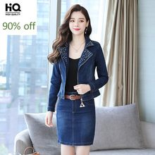 Office Dames Slim Fit Jeans Jas Denim Wrap Rok 2 Stuks Set Vrouwen Lovertjes Kraag Outfits Pak Bodycon Mini Rokken jassen Set(China)