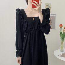 Элегантное Длинное платье женское осеннее милое Повседневное
