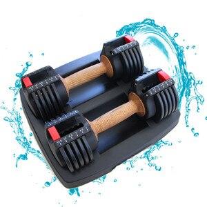Home fitness automatic adjusta