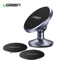 Ugreen Car Phone Holder for In Magnetic Mount iPhone X Mobile Smartphone Support Magnet Stand