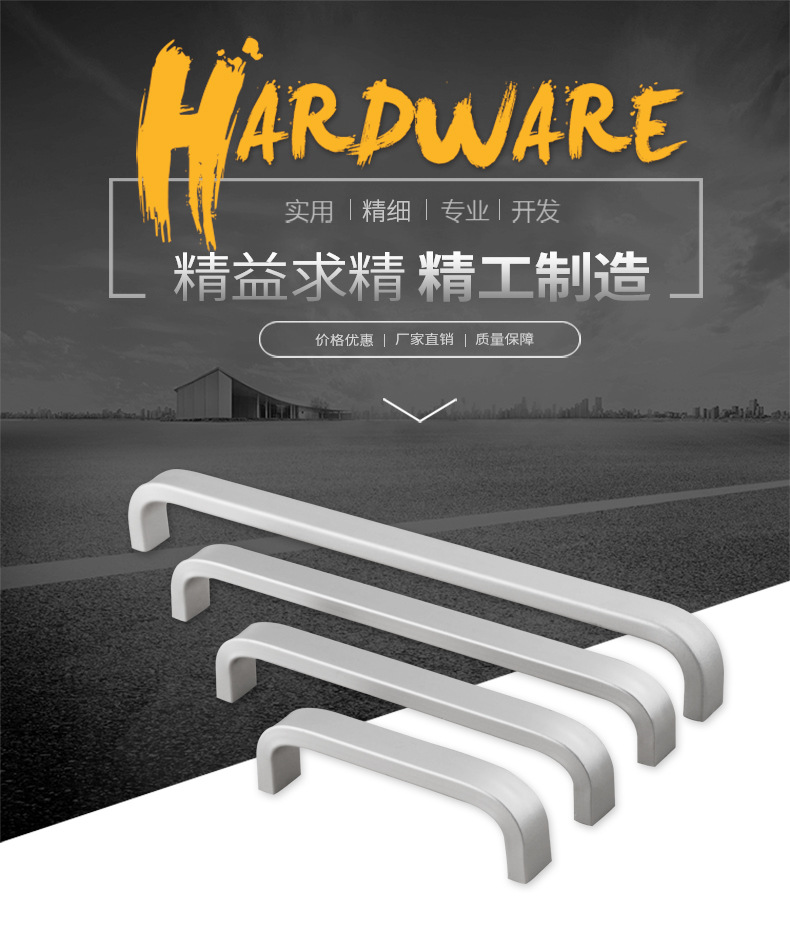 H9e6ad40395bb4ed4810bb4b4c850d0bfm - 4/6/8/10/12 inches Space Aluminum Handles Kitchen Door Cabinet Straight Handle Pull Knobs Furniture Hardware