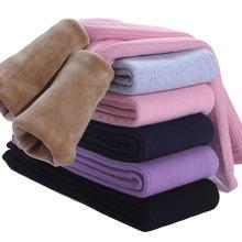 Осень-зима для новорожденных девочек эластичный шерсти на подкладке из бархатного плюша, леггинсы для мальчиков теплые толстые флисовые штаны, длинные детские брюки B01