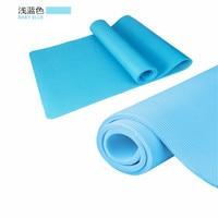 Beginners Fitness Yoga Mat Thick 10mm Lengthened Widened NBR Yoga Mat Anti slip Moisture Proof Shock Absorption Foam Cushion