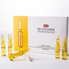 2ml*7pcs Niacinamide Whitening Face serum Ampoule Moisturizing Wrinkle Lifting firming skin essence care