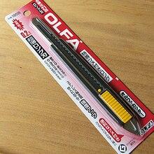OLFA 9mm Ultra-sharp Long Black Blade Non-slip Grip Knife 185B