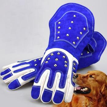 Anti-Dog Biting Gloves Cat Scratching Snake Pet Biting Gloves Leather Thickening Training Dog Hyena Animal Anti-Biting Gloves DS