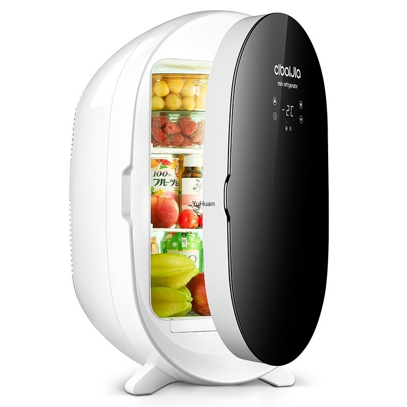 Household  20L Mini Car Fridge  Car Home Dual Purpose Students  Refrigerators  Mini Refrigerator  Fridge  Refrigerator