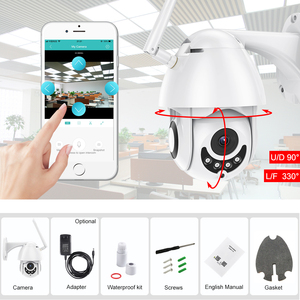 Image 4 - Wifi Camera Outdoor Ptz Ip Camera H.265X 1080 P Speed Dome Cctv Camera Ip Camera Wifi Exterieur 2MP Ir thuis Surveilance