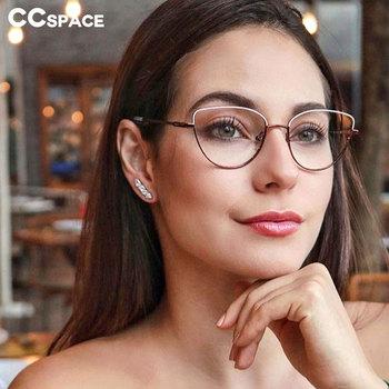 45969 kocie oko retro prosta ramki okularów mężczyzna kobiet mody komputerowe okulary optyczne tanie i dobre opinie CCspace Unisex Stop Stałe FRAMES Okulary akcesoria