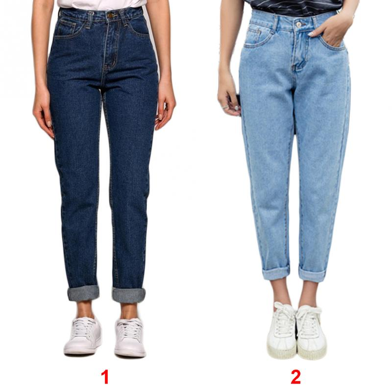 2019 New Women Jeans Vintage High Waist Harem Pants Fashion Ladies Denim Trousers Nine Pants Jeans All-match