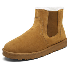 Couples Shoe Winter Warm New Style a Man And a Women's Marti