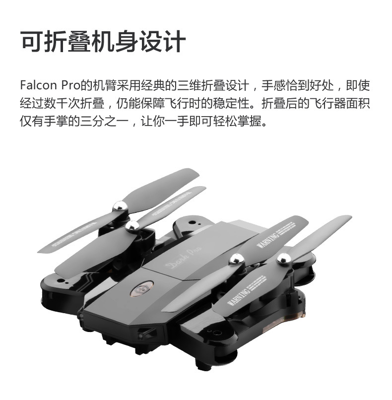 Tianke Gesture Photo Shoot Unmanned Aerial Vehicle Optical Flow Fixed-Point Remote Control Aircraft