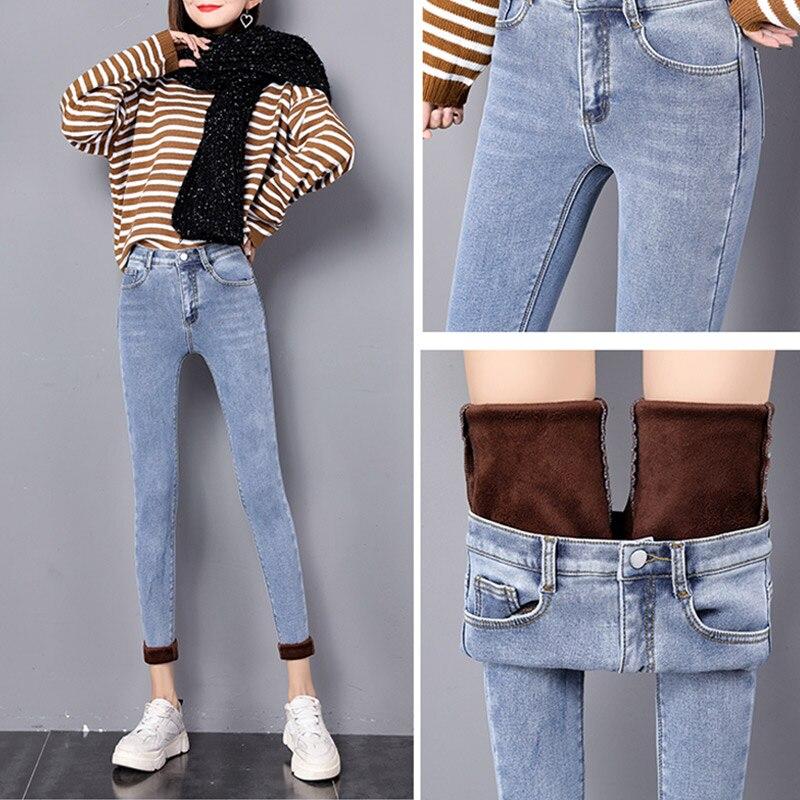 Velvet Trousers Blue Jeans Winter Warm Jeans Woman 2019 High Waist Full Or Ankle-Length Stretchy Slim Women Denim Pencil Pants