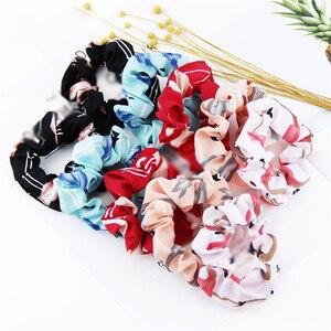 1 шт., Новое поступление, винтажные резинки для фиксации хвостиков с фламинго и леопардовым принтом, резинка для волос, резинка для волос для женщин и девочек, аксессуары для волос