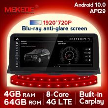 Mekede 12 5 #8222 Android 10 4G samochodowy odtwarzacz dvd radio nawigacja multimedialna gps dla BMW serii 5 F10 F11 520 (2011-2016) ekran Blu-ray tanie tanio CN (pochodzenie) Jedno złącze DIN Rohs 4*45 256G System operacyjny Android 10 0 JPEG GOOD 1920*720 Tuner radiowy Wbudowany GPs