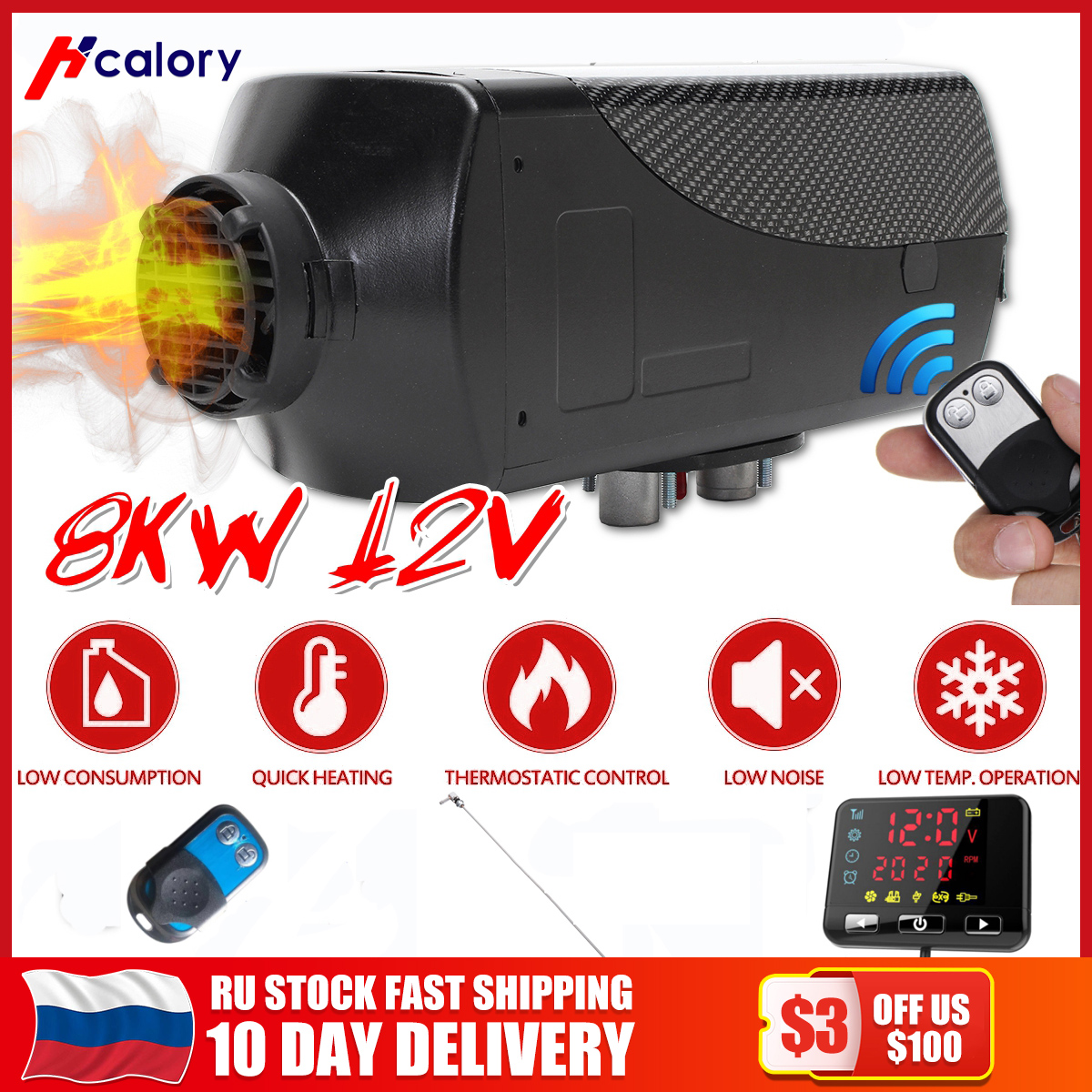 12V 8000W Car Heater Diesel Air Heater LCD Thermostat Remote Control FOR Car Boat RV Motorhome Trailer Trucks  Simple version