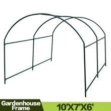 Теплица Замена Рамки для 10'X7'X6' большой горячий сад дом, поддержка арки рамы альпинизма растения/цветы/овощи