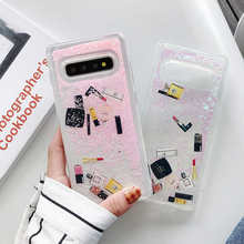 Fashion Cosmetic Makeups Lipstick Perfume Bottle Quicksand Case For Samsung Galaxy S8 S9 S10 Plus Note 8 9 10 Pro Glitter Cover