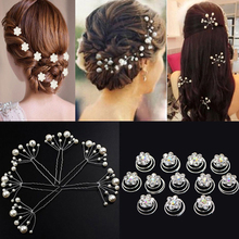 Bride Bridesmaid Hair Accessories Pearl Hair Pin Clip Luxury Crystal Rhinestone Wedding Hairpins Sticks for Women Headdress cheap skritts other Adult Fashion Floral Hairclips Women Ladies Girls Female Wedding Hair Jewelry Hair accessories Headwear Wedding Engagement Party Prom Anniversary