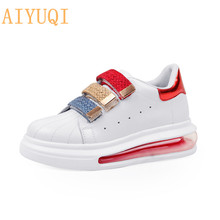 AIYUQI White Women Shoes 2020 New Summer Women's